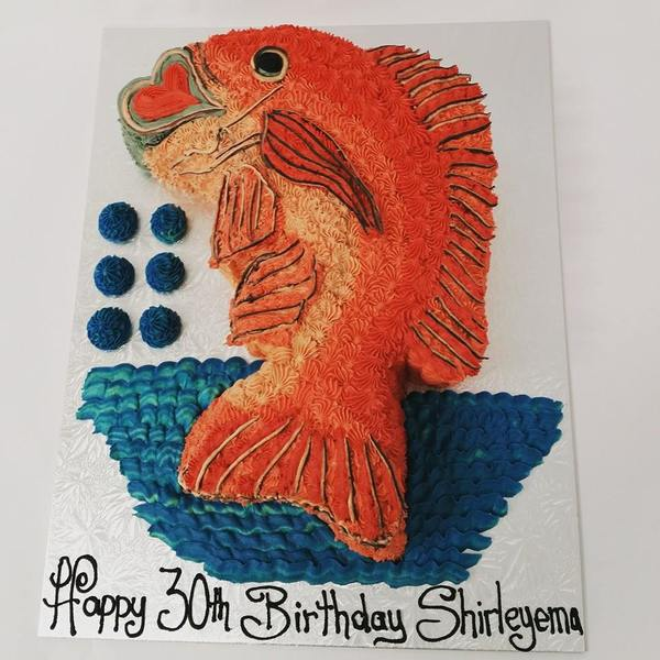 Carved Snapper Cake